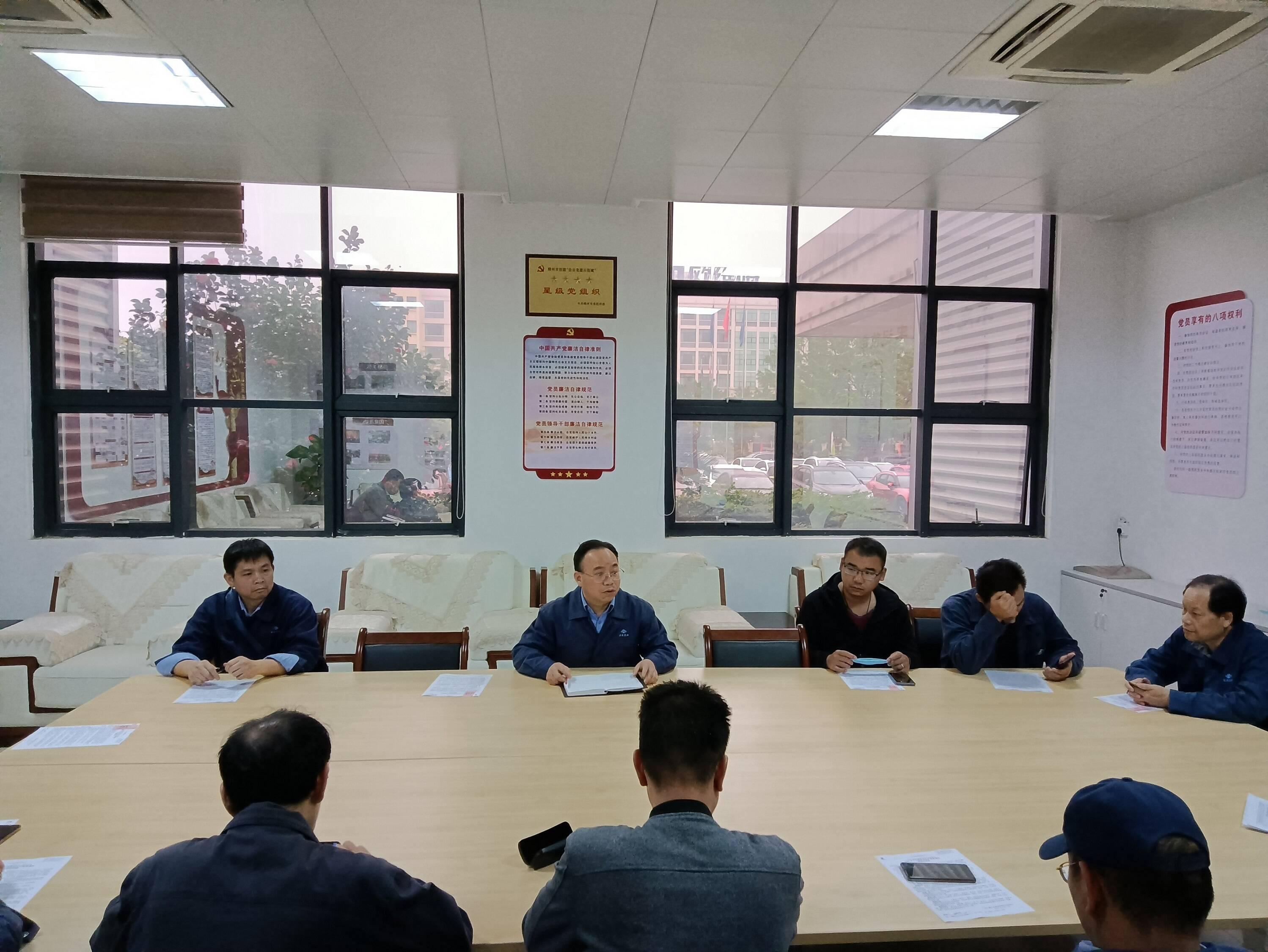 公司安委会召开节后安全生产工作部署会
