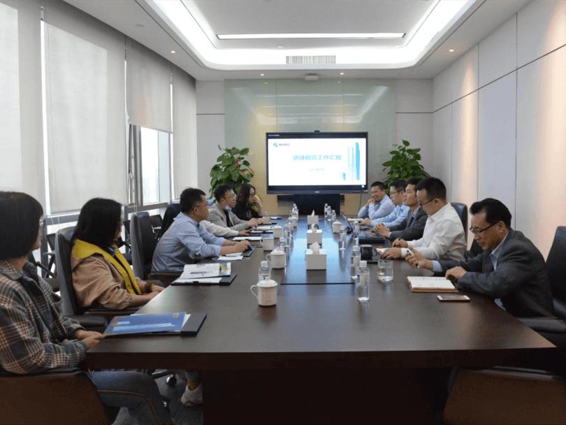 方盛公司代表团走访广西通盛融资租赁有限公司